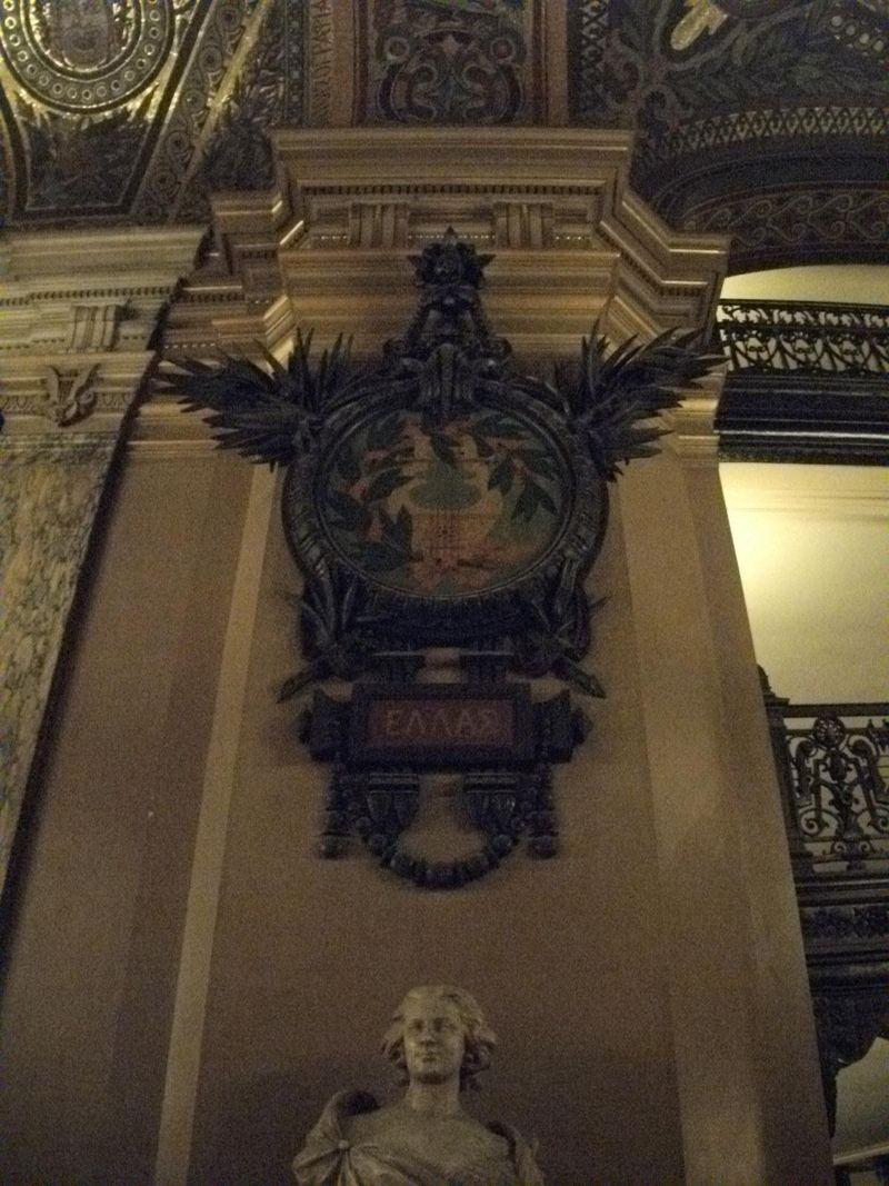 Paris 2012 701