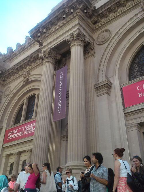 Ny met museum